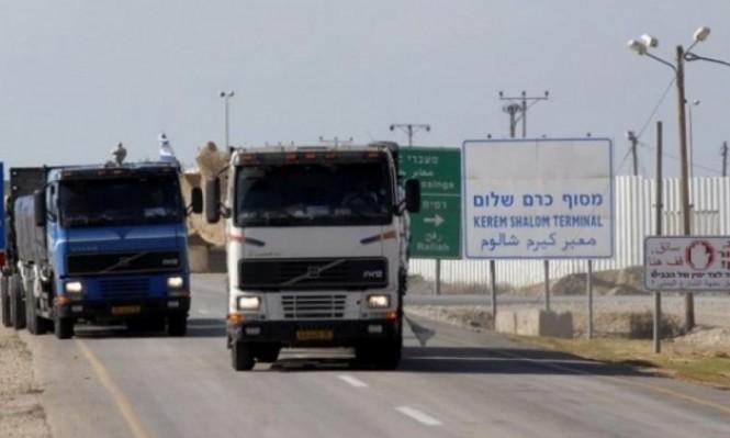 فتح المعابر ومنع إدخال 4 شاحنات محملة بالإطارات لغزة