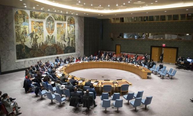 جلسة طارئة لمجلس الأمن غدا لبحث هجوم دوما الكيميائي