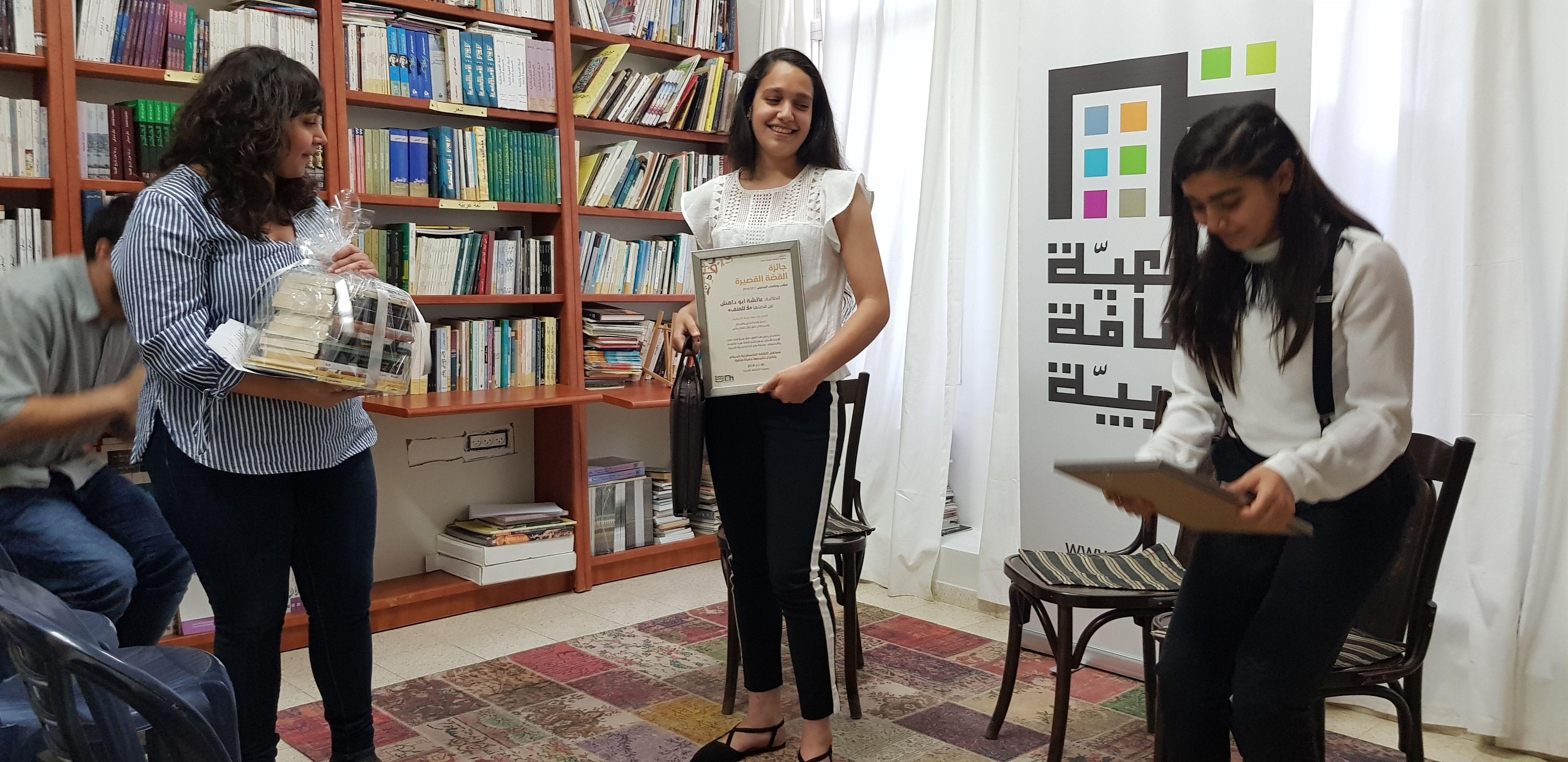 جمعيّة الثقافة العربيّة تحتفي بالطالبات الفائزات بمسابقة القصّة القصيرة