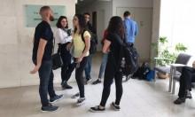 عدالة يمثّل طالبين من جامعة تل أبيب قُدّما للجنة الطاعة