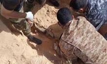 ليبيا: العثور على رفات أطفال خطفوا قبل ثلاث سنوات