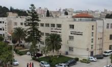 """جامعة """"خضوري"""" الفلسطينية تغلق أبوابها"""