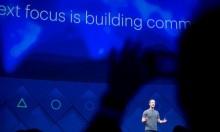 """فيسبوك تحذر مستخدميها: تم اختراقكم من قبل """"كامبريدج أناليتيكا"""""""