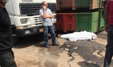مصرع وليد جزماوي من باقة الغربية في حادث عمل