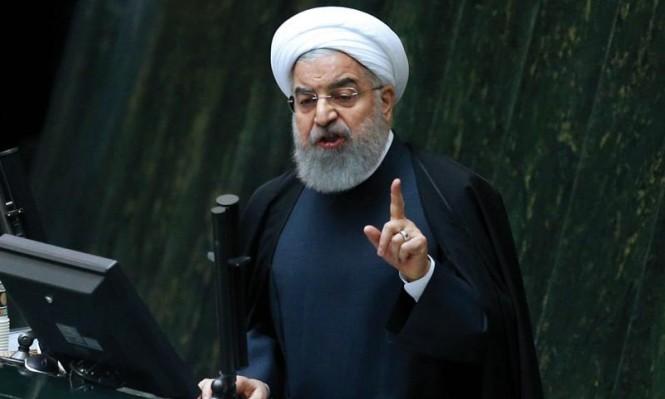 روحاني لترامب: ستندمون بحال انسحبت أميركا من الاتفاق النووي