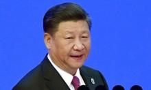الرئيس الصيني يتوجه للانفتاح الاقتصادي