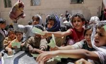 جمعية حقوقية يمنية تتهم بن سلمان بالتواطؤ بعمليات تعذيب