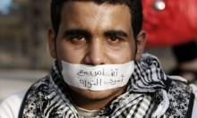 """""""هيومن رايتس ووتش"""" تطالب السيسي بإصلاحات حقوقية"""