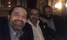 """""""لا تعليق"""": سر سيلفي الحريري ومحمد السادس وبن سلمان"""