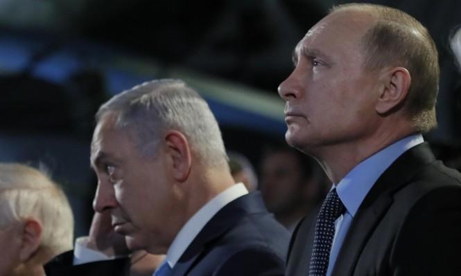 """هل أنهى الهجوم الإسرائيلي على سورية """"العلاقة العاطفية"""" مع موسكو؟"""
