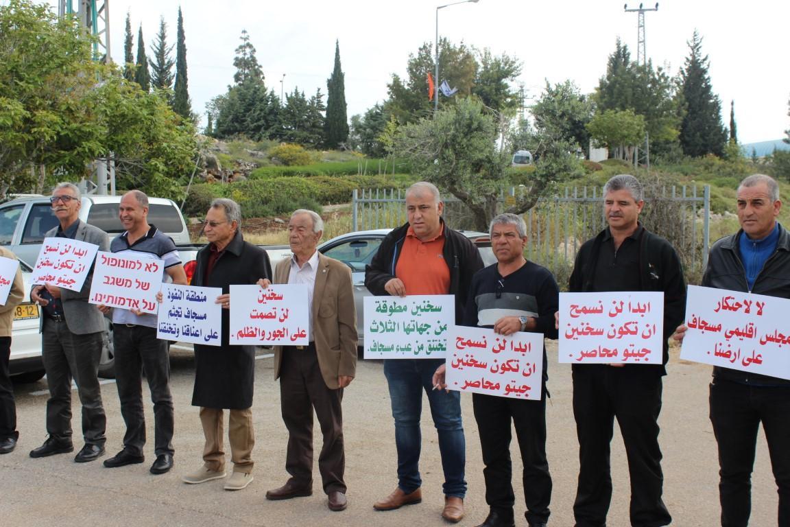 سخنين: وقفة احتجاجية ضد مخطط تجريف شارع الشكاير