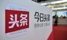 تقييد الحريات الإلكترونية بالصين: إغلاق موقع لمشاركة النكات