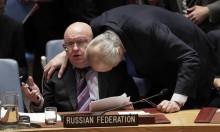 روسيا: الصواريخ الأميركية قد تدمر دليل الهجوم الكيماوي