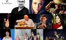 بيت لحم تستضيف عروضا فنية دولية بمشاركة فنانين محليين
