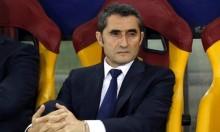 ماذا قال مدرب برشلونة بعد الإقصاء من دوري الأبطال؟