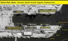 الأقمار الصناعية ترصد مغادرة السفن الروسية لقاعدة طرطوس