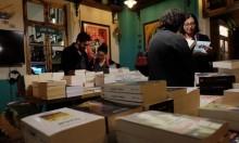 """معرض """"فتّوش"""" للكتاب ينطلق مع أكثر من ٢٠ دار عربيّة"""