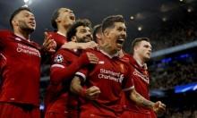 ليفربول يحقق تأهلا تاريخيا على حساب مانشستر سيتي