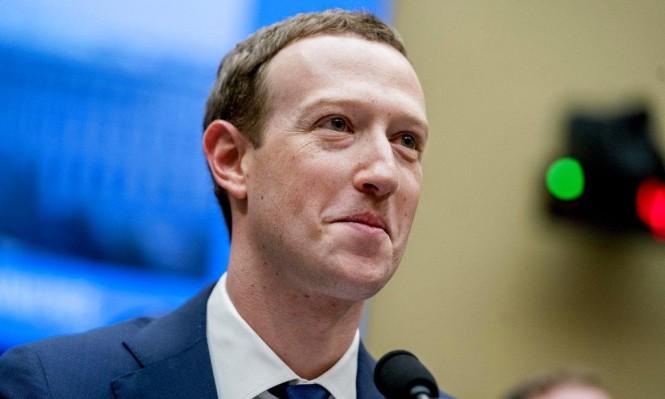 """زوكربرغ يدعو إلى """"ضبط"""" وسائل التواصل الاجتماعي بعد الفضيحة"""