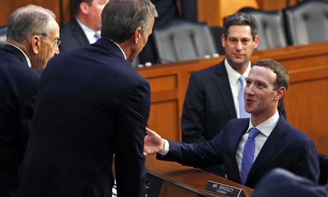 زوكربرغ يعتذر أمام الكونغرس: فشلنا بحماية البيانات