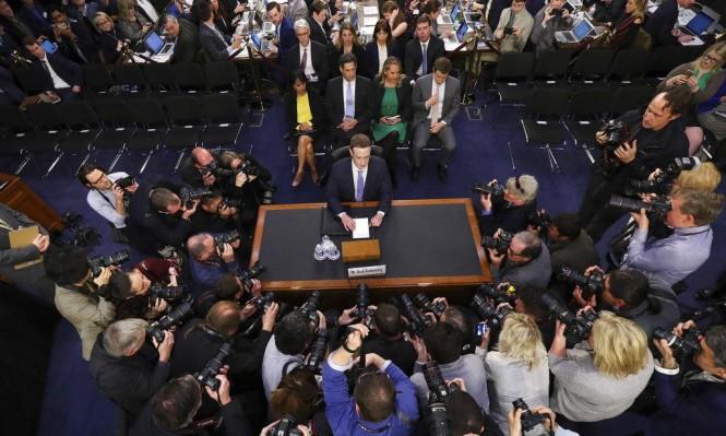 زوكربيرغ عن فضيحة الخصوصية: أنا آسف لقد كان خطئي