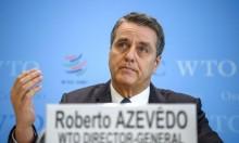 """منظمة التجارة العالمية تحذر من خطر """"الحرب التجارية"""""""