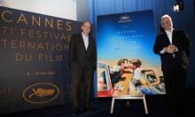 مهرجان كان: 8 أفلام قصيرة تتنافس على السعفة الذهبية