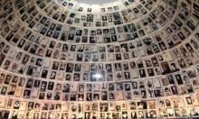 إسرائيل تبنت التقديرات النازية ولا تعرف أسماء كل ضحايا المحرقة