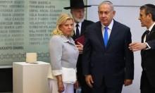 القرار حول تحقيقات نتنياهو قد يتأخر مجددًا