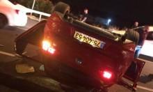 إصابة 3 أشخاص في حادث طرق قرب طمرة