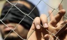 محكمة الاحتلال بِسالم تمدد توقيف 4 فتية وشبان فلسطينيّين