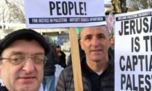 إسرائيل تستدعي سفير إيرلندا بعد زيارة عمدة دبلن لرام الله