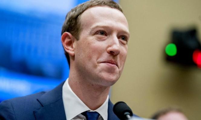 """بيانات زوكربرغ الشخصية لم تسلم من انتهاكات """"كامبردج أناليتيكا"""""""