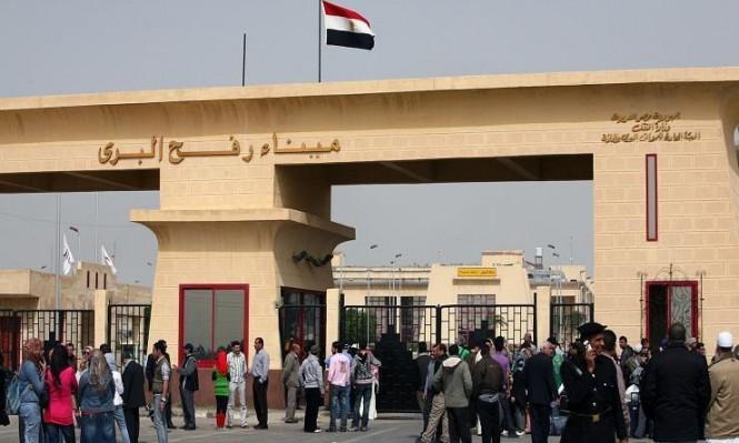مصر تفتح معبر رفح لثلاثة أيام والاحتلال يتوغل بالقطاع