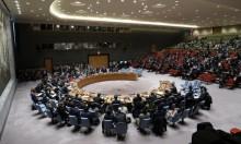 بطلب من روسيا: جلسة طارئة لمجلس الأمن مساء اليوم