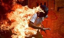 """""""وورلد برس فوتو"""" 2018: الجائزة لـ""""متظاهر تلتهمه النار"""""""