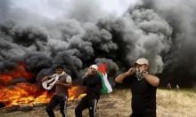 مسيرة العودة: جمعة رفع العلم الفلسطيني وحرق الإسرائيلي