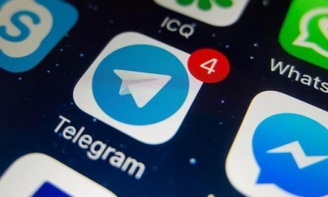 محكمة روسية تقضي بحجب تطبيق تليجرام