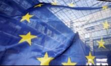 الاتحاد الأوروبي يحذر سورية من عقوبات اقتصادية أخرى