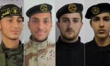 انفجار غامض يتسبب باستشهاد 4 فلسطينيين شرق رفح