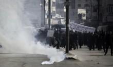 أمن السلطة يقمع بالغاز مسيرة لحزب التحرير بالخليل