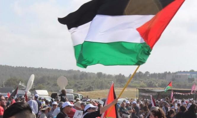 مسيرة العودة إلى عتليت: دعوة لأوسع مشاركة جماهيرية