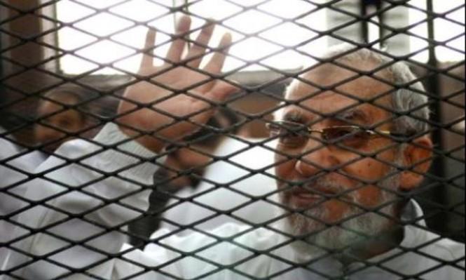 حكم نهائي بالسجن المؤبد بحق مرشد الإخوان بمصر