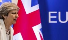 """بريطانيا تتجه لإجراء استفتاء على اتفاق """"بريكست"""""""