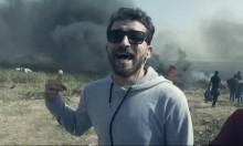 جمعة الكوشوك | إبراهيم غنيم MC Gaza