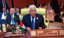 """عباس يدعو الزعماء العرب لزيارة القدس ويعتبرها """"ليست تطبيعًا"""""""