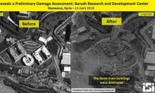 الأقمار الصناعية تكشف أثر الهجوم الثلاثي على سورية