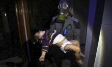 بعثة حظر الأسلحة الكيميائية إلى سورية تدخل دوما الإثنين