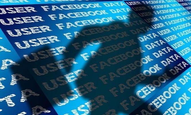 فيسبوك يجمع معلومات حتّى عن غير المُستخدمين له!