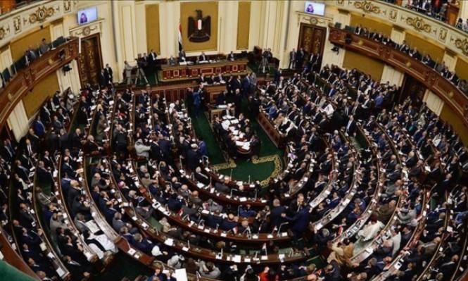 البرلمان المصري يصادق على تمديد حالة الطوارئ